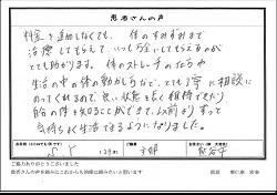 IMG_voice_04
