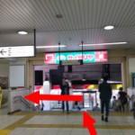 kitayonoeki_bus_1
