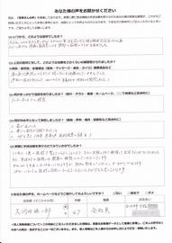 voice_0003